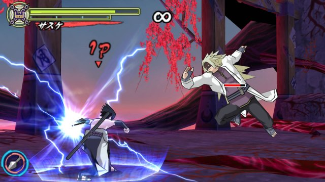 Naruto Shippuden Ultimate Ninja Heroes PC Games