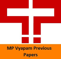 MP Vyapam Jail Department Previous Papers