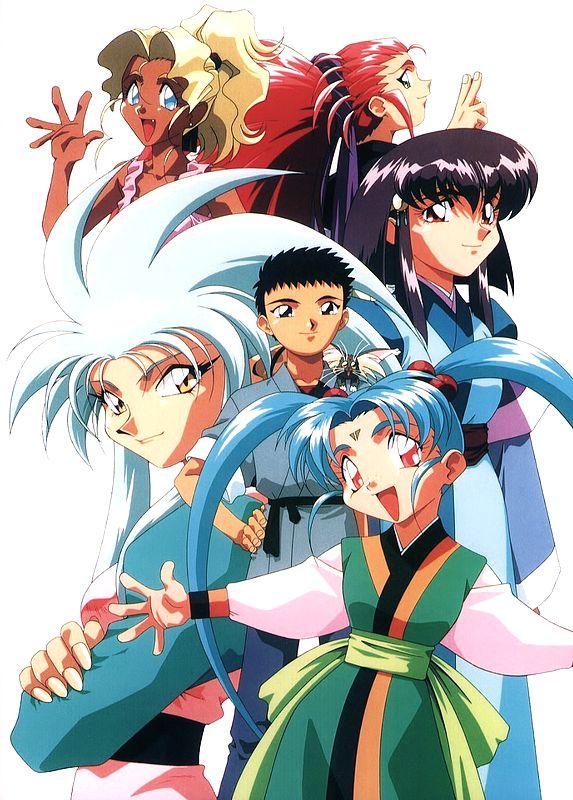 Tenchi Muyou! Ryououki 2nd Season