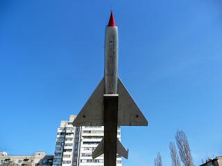 Новомосковск. Истребитель МиГ-21ПФ