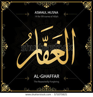 Asmaul Husna - Al Ghoffaar (Yang Maha Pengampun) - (shutterstock.com)