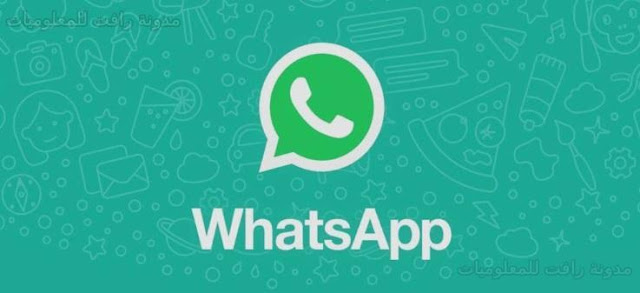 http://www.rftsite.com/2019/01/Update-and-features-whatsapp-2019.html