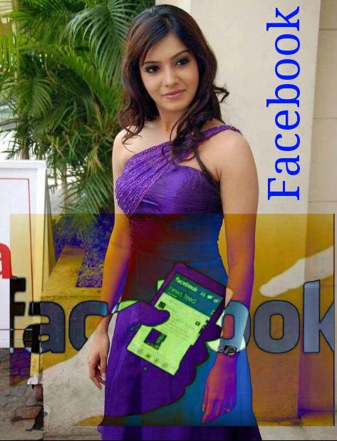 Facebook mobile girls