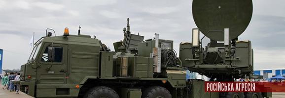 Новітні російські засоби РЕБ виявлено на Донбасі