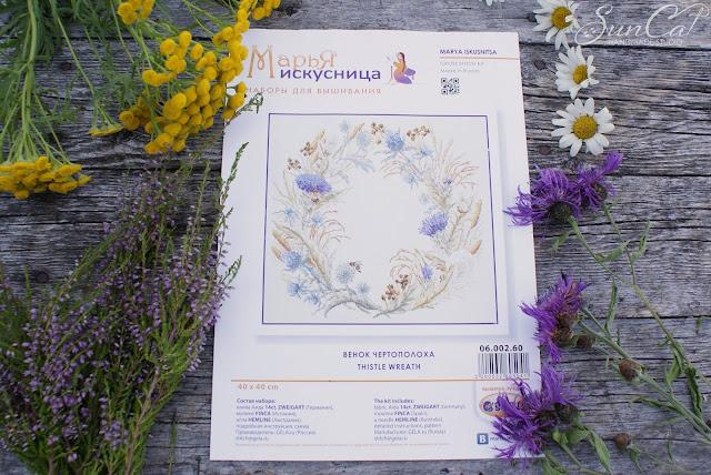"""""""Марья Искусница"""", 06.002.60, Thistle wreath"""