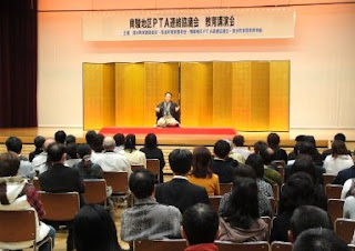三遊亭楽春教育講演会 「落語に学ぶコミュニケーション術」の風景。
