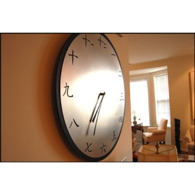 Karibu Prosper Japanese Wall Clock