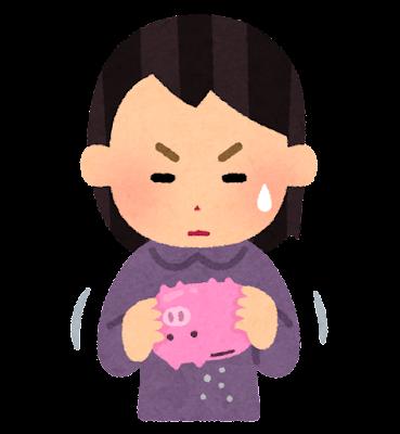 貯金に失敗した人のイラスト(女性)
