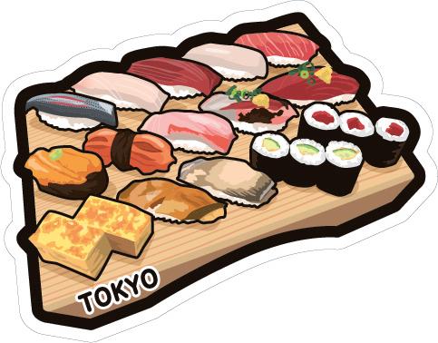 gotochi postcard Plateau de sushi
