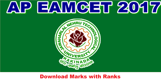 AP Eamcet Results 2017 Announced Check By Rank with Marks Live