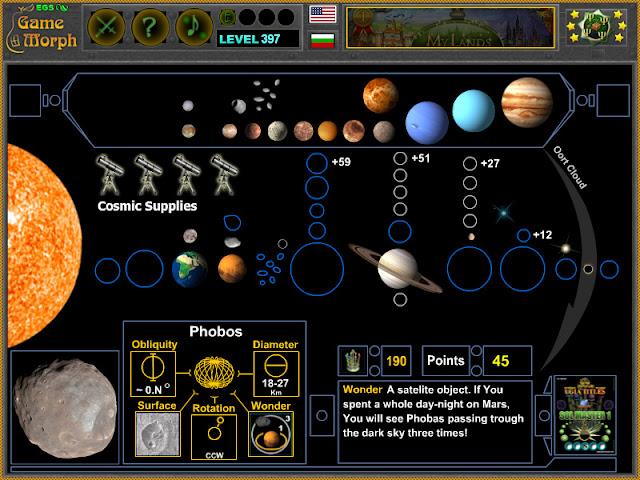 Пъзел на Слунчевата Система