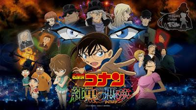 Detective Conan Movie 20: The Darkest Nightmare Subtitle Indonesia [BD/Bluray]
