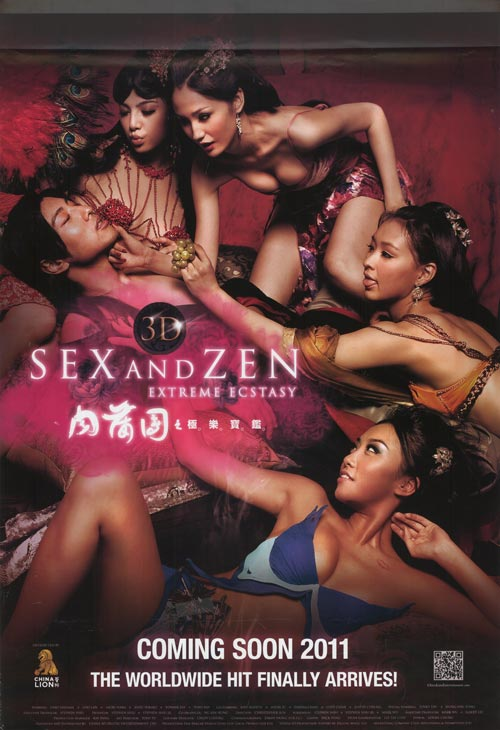 Sex Film Gratis 3