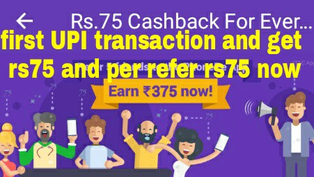 Phonepe refer and earn offer 200 Rs on signup + (75 per refer)