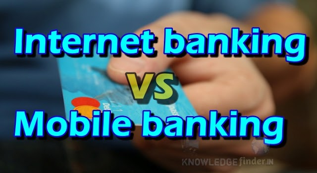Internet banking vs Mobile banking Which is best ? Explain in Hindi - Knowledge finder