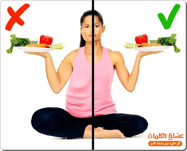 هذه من بين 13 عادات يومية تقوم بتخريب خطتك في فقدان الوزن والحصول على جسم مثالي