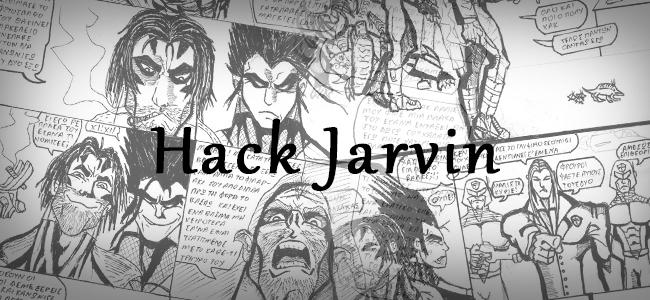 Hack Jarvin Του Jim Hais