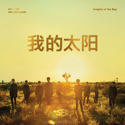 SF9 – O Sole Mio (Chinese Ver.) – Single