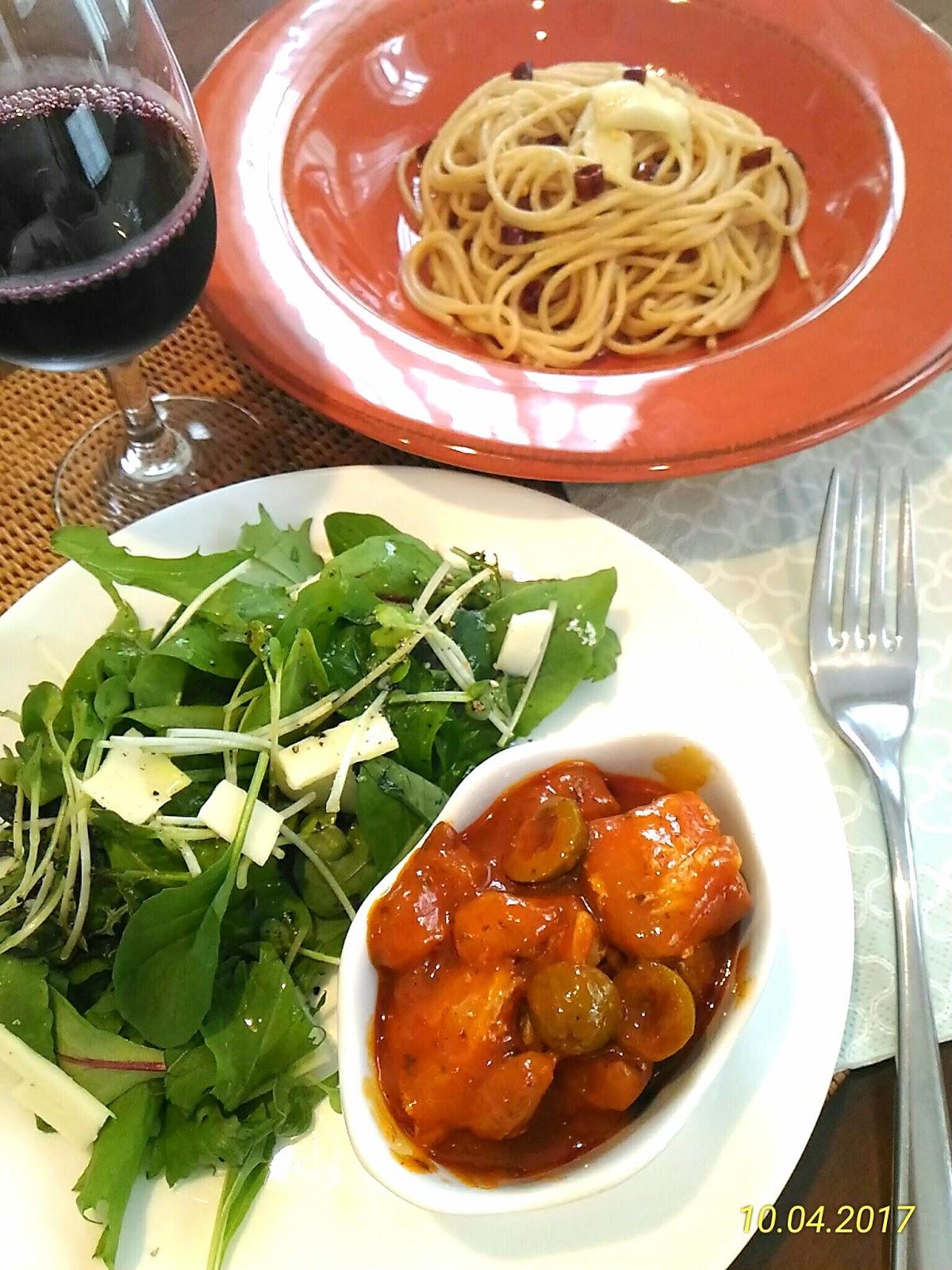 方 スパゲッティ 茹で