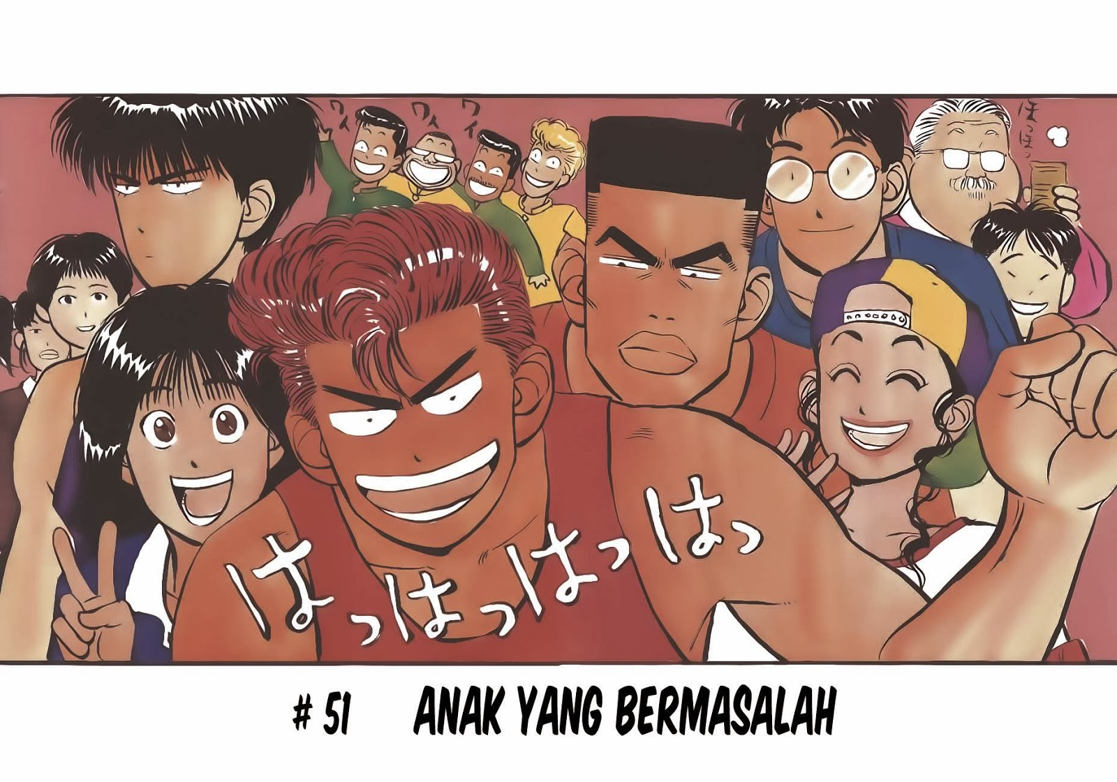 Komik slam dunk 051 - chapter 51 52 Indonesia slam dunk 051 - chapter 51 Terbaru 2|Baca Manga Komik Indonesia|