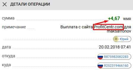Русские буксы которые платят. Список - Profitcentr