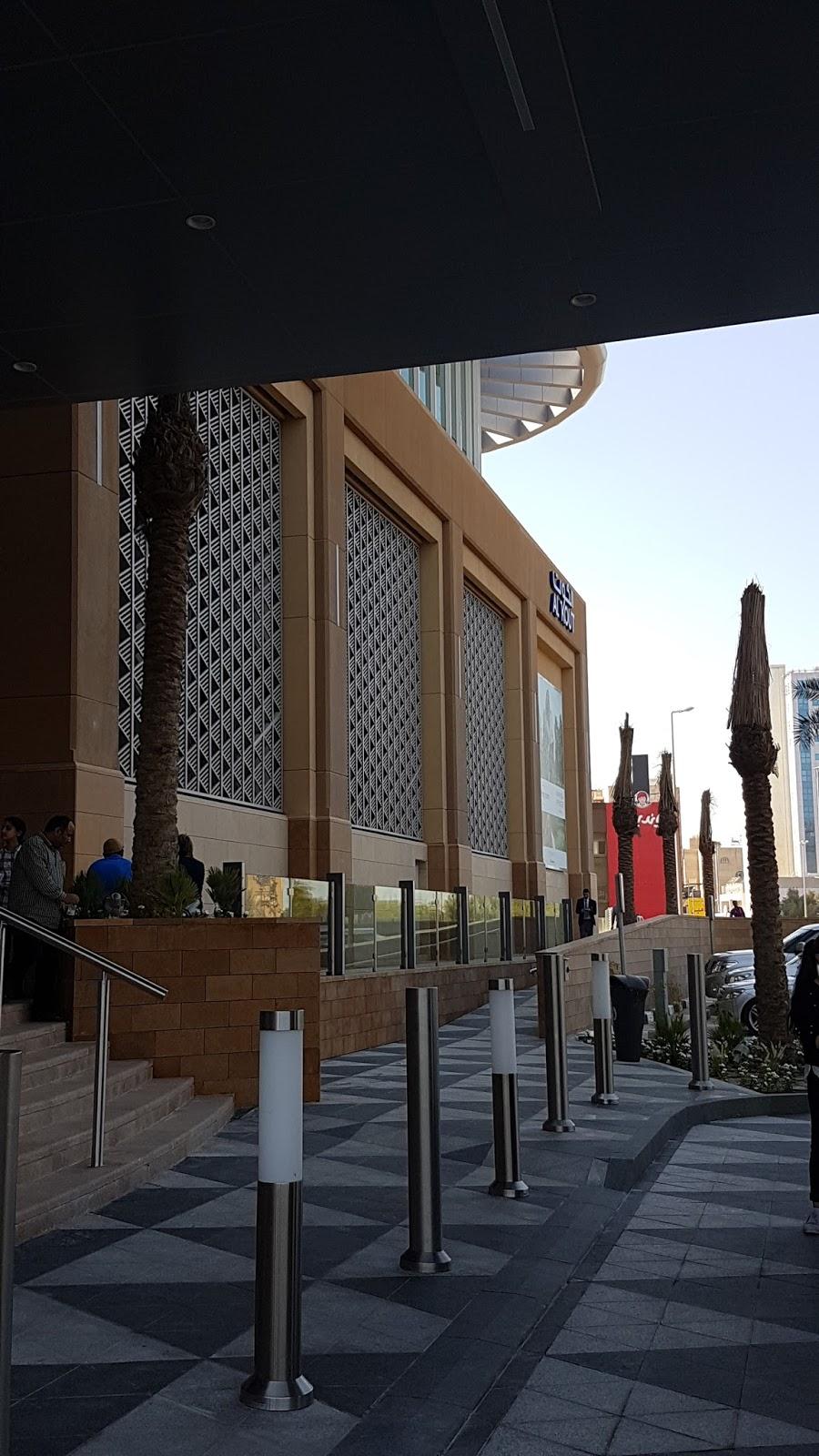Al Kout Mall 2018 Life In Kuwait