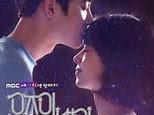 Streaming Drama Korea Complete The Universe's Star Subtitle Indonesia
