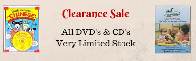 Learning Chinese DVD and CD Sale