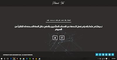 صفحة هوت سبوت 2015