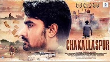 Chakallaspur Full Movie