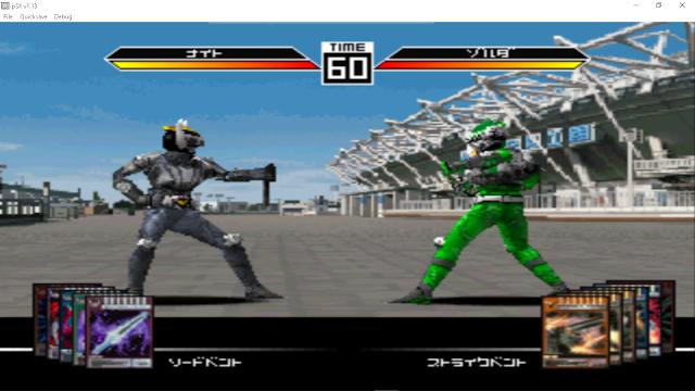 Cara Bermain PS1 (emulator) Di Komputer