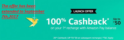 [Valid 7Sep.] Amazon Recharge Offer- Get 100% cashback up to INR 50 on your first mobile prepaid recharge