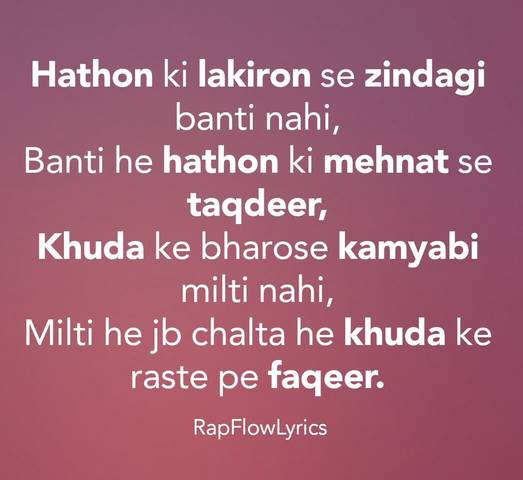 Hindi Rap Quotes - Rap Flow Lyrics | Inspiration