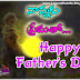 Father's Day Quotes Wishes Sms in Telugu