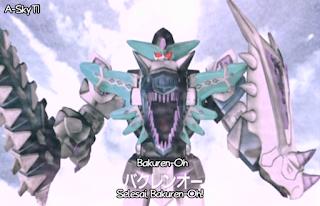 Bakuryuu Sentai Abaranger MOVIE