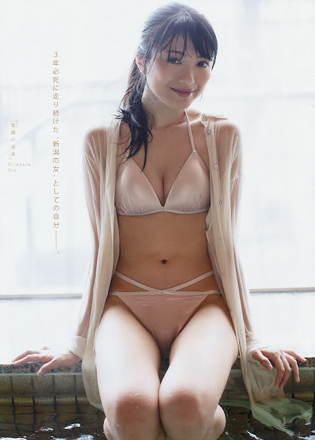 NGT48 北原里英 Kitahara Rie Young Magazine No 12 2018