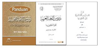 Durusul Lughoh Al Arabiyah