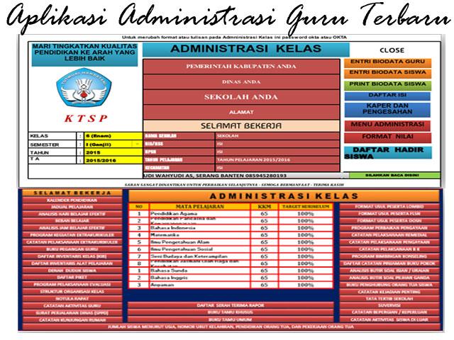 Aplikasi Administrasi Guru Terbaru Tahun 2016/2017
