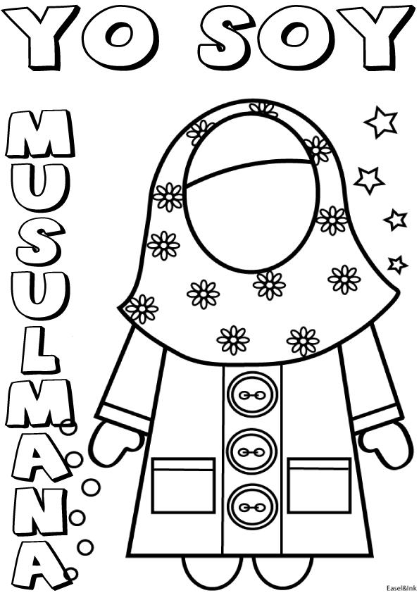 Musulmana Ecuatoriana: Un 14 de marzo del 2007