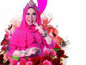Dato Seri Vida Jutawan Kosmetik Jadi Penyanyi Kini Tular 2017