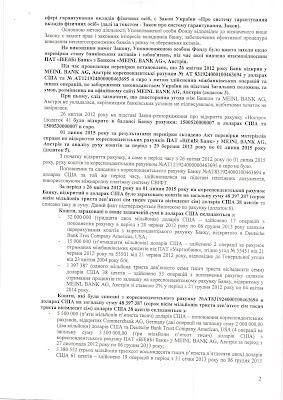 Новости харьковской области за сегодня