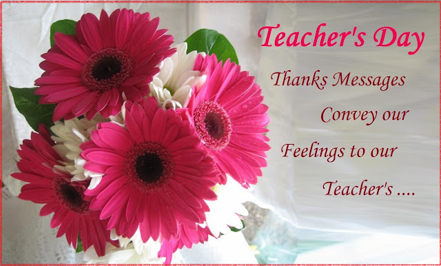 #15+ Best SMS Of Happy Teachers Day | Happy Teachers Day SMS 2016