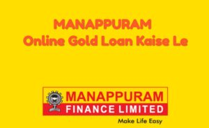 Manappuram Gold Loan Online Kaise Le Puri Jankari Hindi