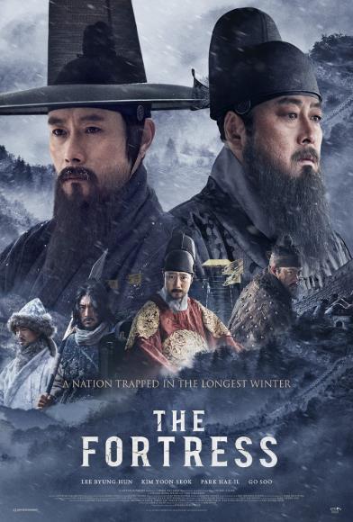 The Fortress (2017) นัมฮัน ป้อมปราการอัปยศ [ ซับไทย ]