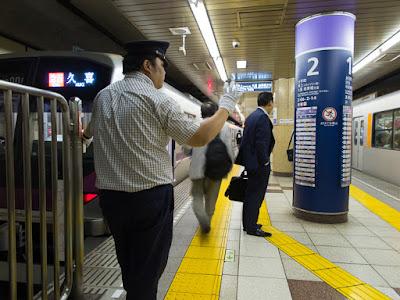 Platform of Hanzomon Station, Kojimachi, Tokyo.