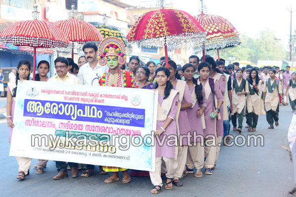 News, Kerala, Kasargod, Town hall, V.V Rameshan, Inauguration, Arogya padham awareness Yathra end.
