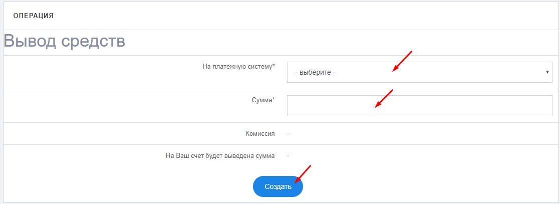Регистрация в Cryptonus 8