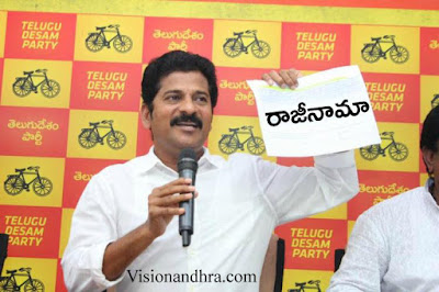 Reasons for leaving tdp revanth reddy