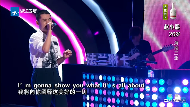 ‎中國新歌聲‬ SING CHINA Season 1 Episode 3