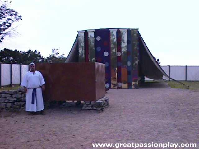 Patio santuário hebreu